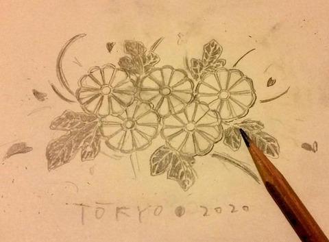 西野亮廣 東京五輪のエンブレム案がすごすぎると話題!完成度が凄すぎる!彼女情報もまとめてみました。