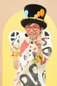 CHI-MEY(ちーみー) 嵐が歌う「Monster」の楽曲も提供!!親が子供に見せたいコンサート1位のCHI-MEYってどんな人?