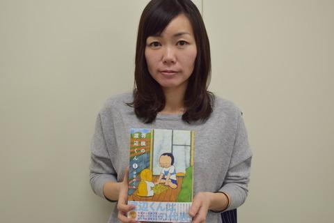 伊奈めぐみ 渡辺竜王(将棋棋士)との出会いはチャット!出来ちゃった結婚!1本のメールから漫画家に??