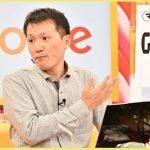 吉田喜彦 GoogleアナリティクスAppギャラリー国内初登録者!旅行・企画好き?