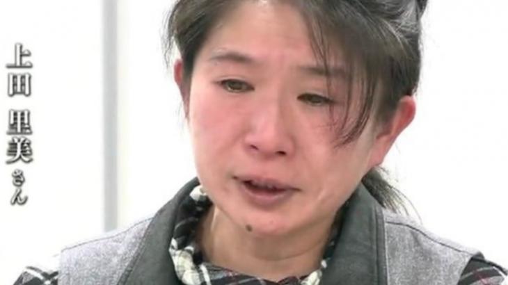 上田里美 爪はぎ看護師事件 冤罪 無罪 でっちあげられた調書の内容は?家族・子供は?